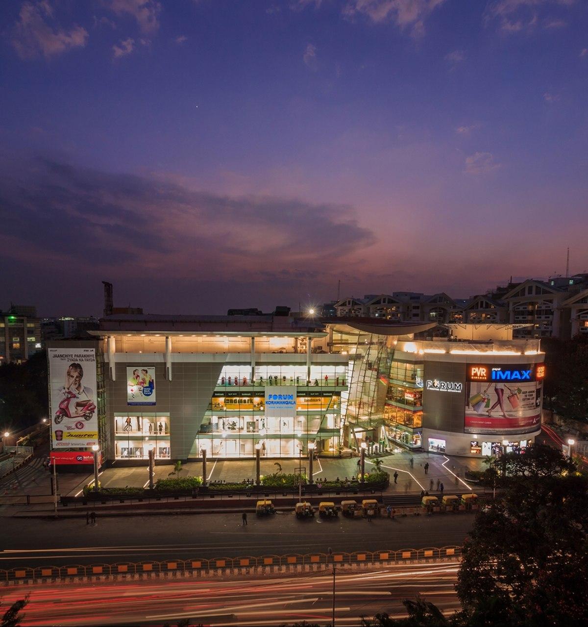 The Forum (shopping mall) - Wikipedia