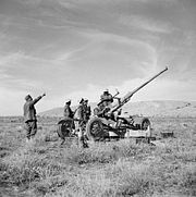 The British Army in North Africa 1942 E9542