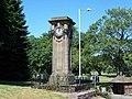 The Clock Tower, Tettenhall - geograph.org.uk - 202755.jpg