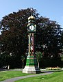 The Clocktower, Borough Gardens, Dorchester, Dorset.jpg