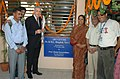 The Executive Director, Global Fund on AIDS, TB and Malaria, Prof. Michel Kazatchkine inaugurated the ART Center at Dr. Ram Manohar Lohia Hospital, in New Delhi on November 05, 2008.jpg
