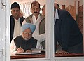 The Prime Minister, Dr. Manmohan Singh signing the condolence book at the residence of the former Prime Minister, Late. Shri V.P Singh, in New Delhi on November 28, 2008.jpg