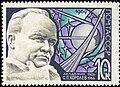 The Soviet Union 1969 CPA 3731 stamp (Sergei Korolev).jpg