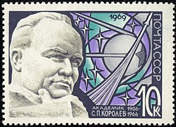 The Soviet Union 1969 CPA 3731 stamp (Sergei Korolev).jpg