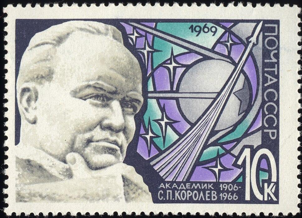 The Soviet Union 1969 CPA 3731 stamp (Sergei Korolev)