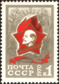 The Soviet Union 1970 CPA 3923 stamp (Pioneer Badge and Ribbon of the Order of Lenin).png