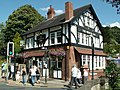 The Worlds End Public House - geograph.org.uk - 1449634.jpg