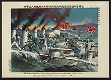 Illustration of the destruction of Russian destroyers by Japanese destroyers at Port Arthur.