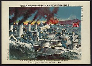 Battle of Port Arthur - Illustration of the destruction of Russian destroyers by Japanese destroyers at Port Arthur