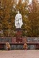 The memorial of the great Patriotic war. Vytegra, Vologda region Tour of Vodochody on the ship Konstantin Simonov. 29 Sep 2017.jpg