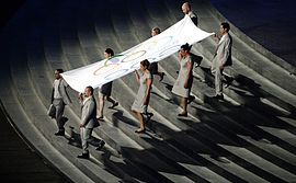 The opening ceremony of the first European games 3.jpg