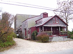 Theatre-By-the-Sea in South Kingstown Rhode Island.jpg