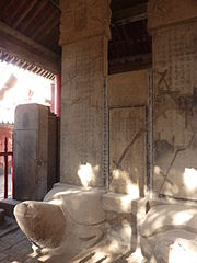 Thirteen Stele Pavilions - south row, 8th from the east - P1050679.JPG