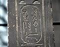 Throne name (prenomen) cartouche of pharaoh Nectanebo II, c. 350 BCE. Detail of his black siltstone obelisk dedicated to the god Thoth. British Museum.jpg