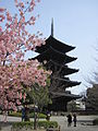 To-ji National Treasure World heritage Kyoto 国宝・世界遺産 東寺 京都233.JPG