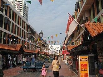 Toa Payoh - Image: Toa Payoh Mall 10