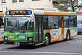 ToeiBus W-R576.jpg