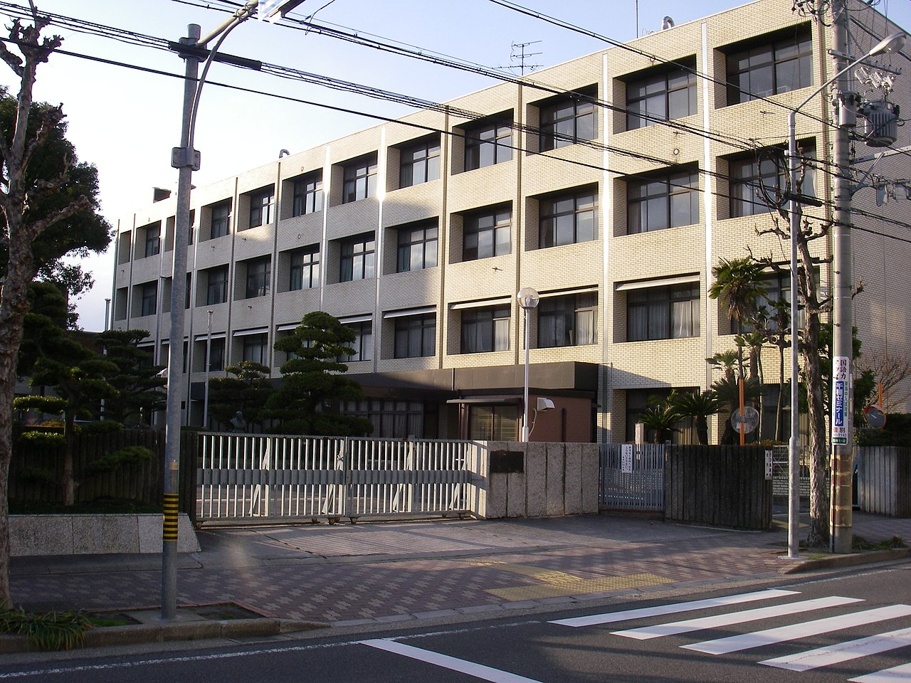 Nagoya Design School