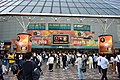 Tokyo Dome City 191009e.jpg