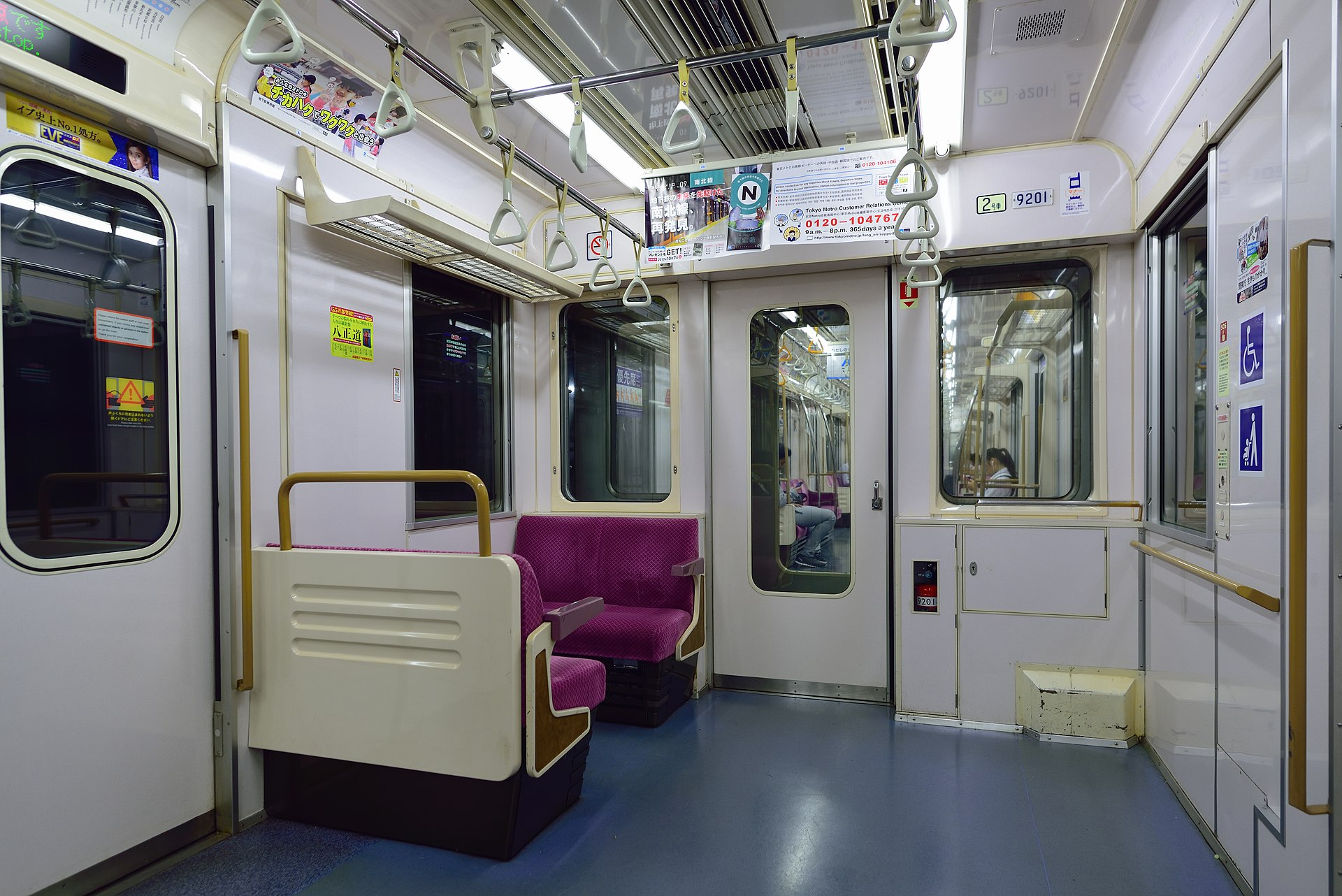 https://upload.wikimedia.org/wikipedia/commons/thumb/1/13/Tokyo_Metro_9000_series_Prototype_car_interior_3_20170907.jpg/1920px-Tokyo_Metro_9000_series_Prototype_car_interior_3_20170907.jpg