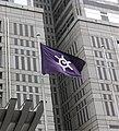Tokyo Metropolitan Flag at Tokyo Metropolitan Government Building No.2.jpg