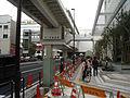 Tokyo Nippori sta 001.jpg