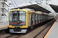 Tokyu-railway-4110-20130529.jpg