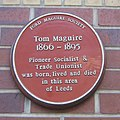 Tom Maguire plaque.jpg