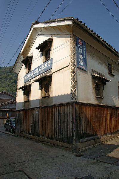 File:Tomonoura14n3200.jpg