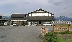 Tonda Traditional Bunraku Puppet Troupe - Tonda Puppet Hall, located in the city of Nagahama.