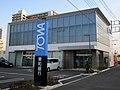 Towa Bank Iwatsuki Branch.jpg