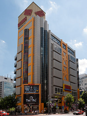 Tower Records - Tower Shibuya store.
