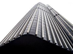 Pell Frischmann - Tower 42 viewed from directly below