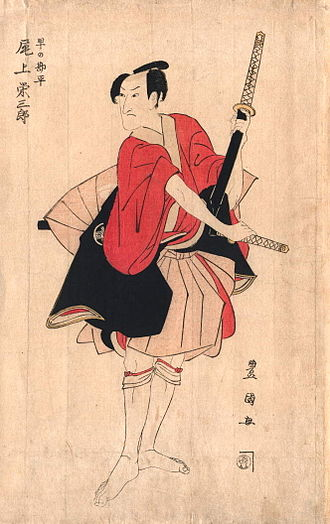 Chūshingura - This Toyokuni print depicts the actor Onoe Eisaburō I in the role of Hayano Kanpei.