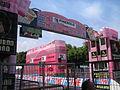 Traguardo Pinerolo Giro d'Italia 2007.JPG