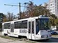 Tram 120 Plekhanova Rd Minsk 13 September 2014.JPG