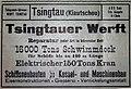 """Tsingtauer Werft Alte Werbung aus der Fachzeitschrift """"Hansa"""", Jahrgang 1913.jpg"""