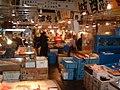 Tsukiji fish market Tokyo Feb 2008.jpg