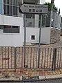 Tsz Wan Shan Road Road Site part 6 in August 2021.jpg