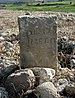 Turkish cemetery Kouklia Cyprus 13.jpg