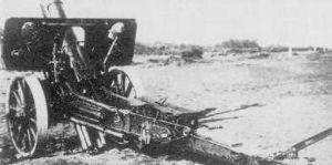 Type 4 15 cm howitzer - Type 4 15 cm Howitzer