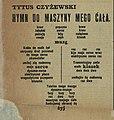 Tytys Czyżewski - Hymn do maszyny mego ćała.jpg