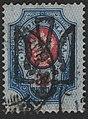 UA stamps 000007.jpg