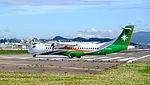 UNI Air ATR 72-600 B-17011 Departing from Taipei Songshan Airport 20151222d.jpg