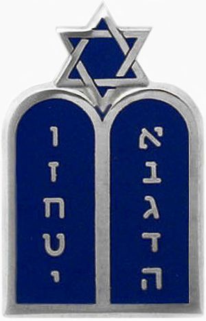 Rabbi - Jewish chaplain insignia, U.S. Air Force.