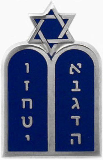 USAF Jewish Chaplain Insignia