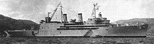 USS Albemarle (AV-5) at anchor in 1958.jpg