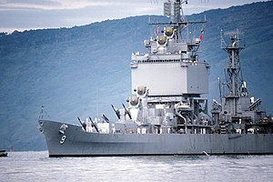 USS Long Beach (CGN-9) entering Subic Bay.jpg