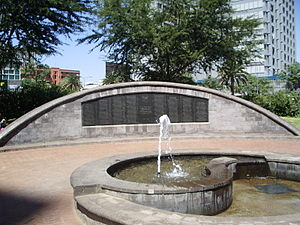 1998 United States embassy bombings - Memorial at the site of the embassy in Nairobi, 2007