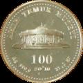 UZ-1998sum100-AmirTemurMuseum.png